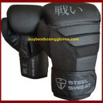 Steel Sweat Kickboxing Gloves